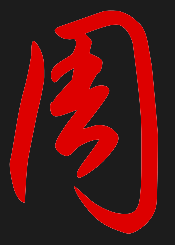 Chow Bros Photography Logo